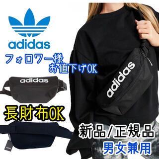 ザノースフェイス(THE NORTH FACE)の新品/確実正規品/adidas/海外限定big logo body bag(ボディバッグ/ウエストポーチ)