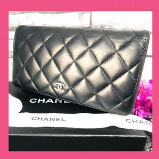 シャネル(CHANEL)の【正規品】超美品 CHANEL シャネルマトラッセ ブラック2つ折り 長財布(折り財布)