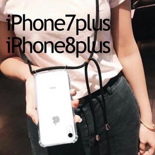 ビームス(BEAMS)のストラップ ショルダー iPhoneケース ブラック 黒 柄 クリアケース 透明(iPhoneケース)