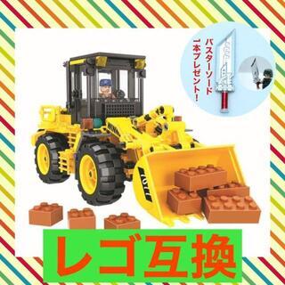 【レゴ互換】ブルドーザー 工事 ミニフィグ ミニカー トラック レゴシティ(その他)
