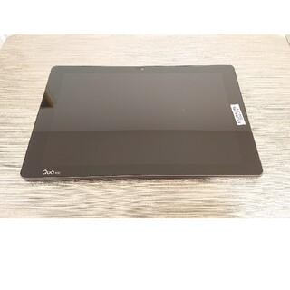 エルジーエレクトロニクス(LG Electronics)のsimフリー QUAtab PZ ネイビー + Bluetooキーボード セット(タブレット)