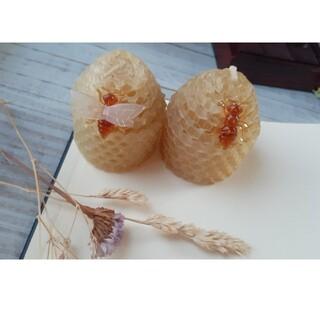フランフラン(Francfranc)の2個セットフランス雑貨 オーガニック蜜ろうキャンドル(キャンドル)