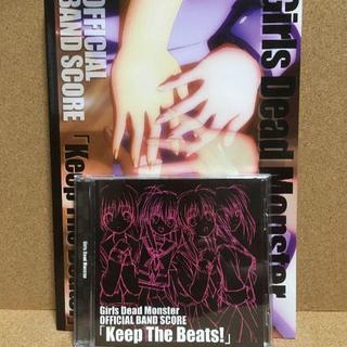 Keep The Beats ! バンド・スコア + CD(ポピュラー)