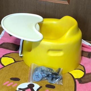 Bumbo - テーブル付き バンボ☆
