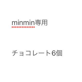minmin様専用(プロテイン)