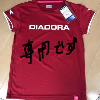 ディアドラ(DIADORA)のディアドラ レディースTシャツ L(ウェア)
