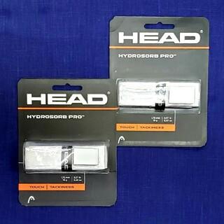 HEAD - ヘッド ハイドロゾーブ・プロ HEAD HYDROSORB PRO 2個セット