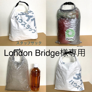 London Bridge様専用(登山用品)