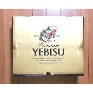 エビス(EVISU)のエビスビール☆350ml缶×20本セット(ビール)