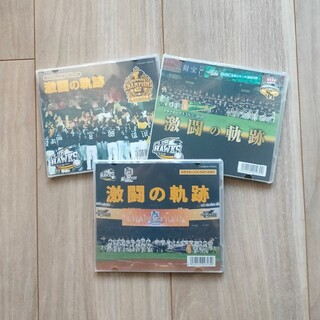 福岡ソフトバンクホークス - ソフトバンクホークス 激闘の軌跡DVD 3枚セット