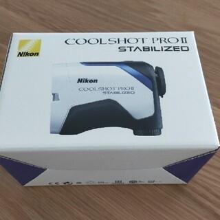 ニコン(Nikon)のレーザー距離計測器 ニコンCOOLSHOT PRO 2 STABILIZED(その他)