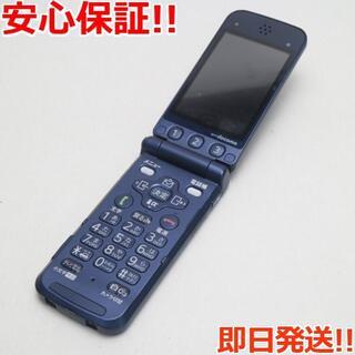 フジツウ(富士通)の美品 F884iES ロイヤルブルー 白ロム(携帯電話本体)