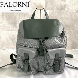 ファロルニ(FALORNI)の【定価15万】FALORNI ファロルニ イントレチャート グレー A4リュック(リュック/バックパック)