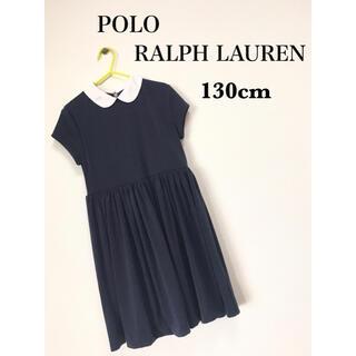 POLO RALPH LAUREN - POLO RALPH LAUREN 130cm フォーマル ワンピース
