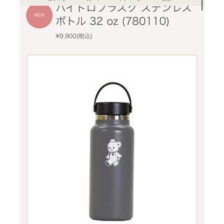 ファミリア(familiar)の【完売品】ファミリア ハイドロフラスク グレー 946ml(水筒)