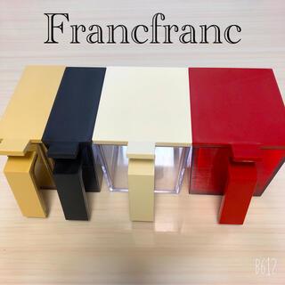 フランフラン(Francfranc)のFrancfranc フランフラン 調味料入れ (収納/キッチン雑貨)