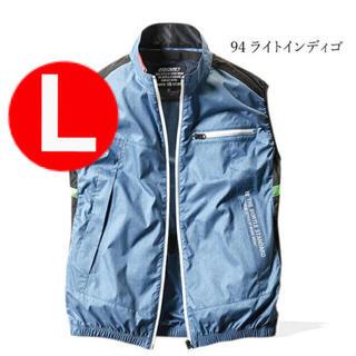 バートル(BURTLE)の【L】ライトインディゴ ベスト バートル 空調服 新品 AC1034(ベスト)