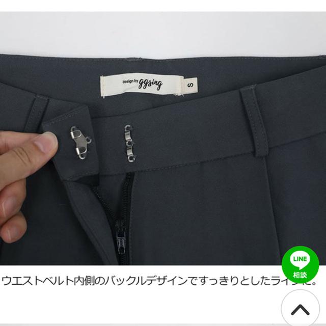 GOGOSING(ゴゴシング)のゴゴシング  ピンタックストレートスラックス チャコールグレー レディースのパンツ(カジュアルパンツ)の商品写真