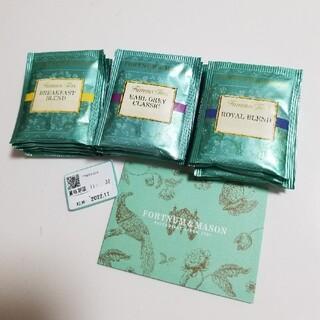 FORTNUM&MASON ティーバッグ 21個(茶)