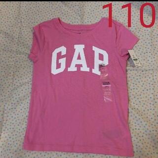 GAP Kids - 【新品】GAPKIDS ロゴ Tシャツ 110センチ