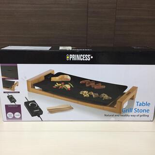 プリンセス テーブルグリルピュア  グリルピュア ブラック(ホットプレート)