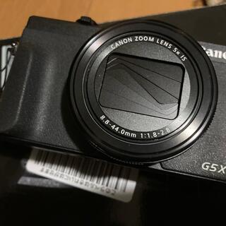 Canon - Canon PowerShot G POWERSHOT G5 X MARK II