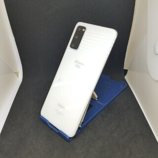 SAMSUNG - 1720 ジャンク docomo SC-51A Galaxy S20