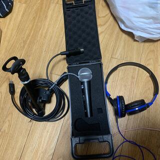 USBマイク、スタンド、ヘッドホンセット(マイク)