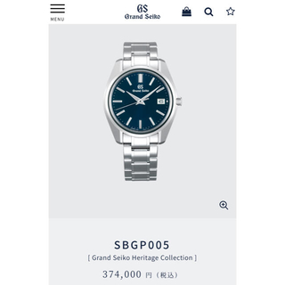 グランドセイコー(Grand Seiko)のGrand Seiko クウォーツ SBGP005(腕時計(アナログ))