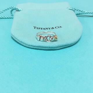 ティファニー(Tiffany & Co.)のTiffany & Co. フック&アイ リング 指輪 11号 シルバー 925(リング(指輪))