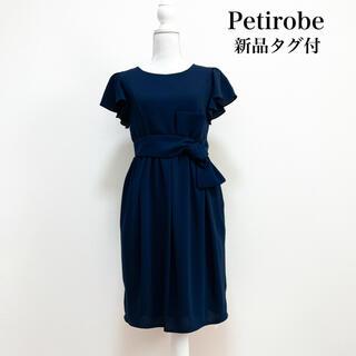 スコットクラブ(SCOT CLUB)の【新品タグ付】Petirobe 膝丈ウエストリボンドレス ワンピース ネイビー (ミディアムドレス)