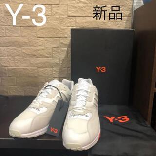 Y-3 - 新品タグ付き ワイスリー Y-3 アディダス ヨウジヤマモト スニーカー