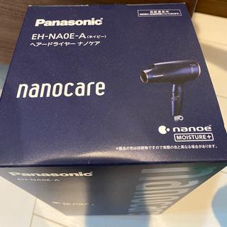 Panasonic - ナノケアドライヤー