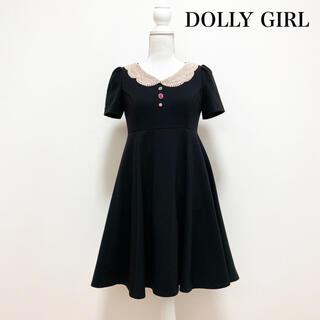 ドーリーガールバイアナスイ(DOLLY GIRL BY ANNA SUI)のDOLLY GIRL アナスイ 膝丈パールフレアーワンピース 黒 ビジュー(ひざ丈ワンピース)