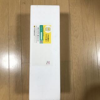 森伊蔵 1800ml   7月当選分(焼酎)