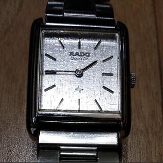 RADO - RADO クォーツ 腕時計 メンズ レディース