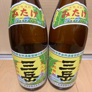 三岳 1800ml✖️2本(焼酎)
