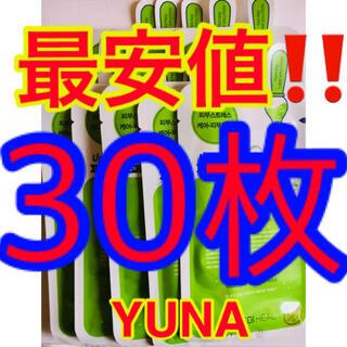 30枚‼️ ティーツリー メディヒール 韓国コスメ♡パック mediheal♡k(パック/フェイスマスク)