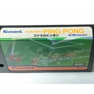 KONAMI - MSX用カートリッジ  コナミのピンポン