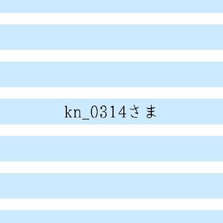 ミナペルホネン(mina perhonen)のkn_0314さま ミナペルホネン クロスヘアターバン カーキ(ヘアアクセサリー)