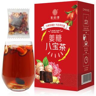 黒糖八宝茶 美容茶 花茶 健康茶 薬膳茶 ハーブティー 漢方茶 中国茶(健康茶)