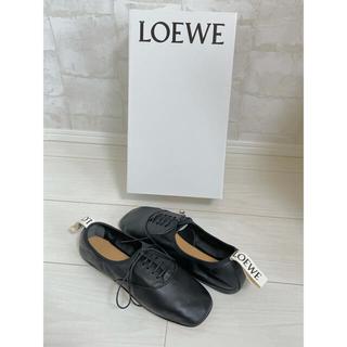 ロエベ(LOEWE)のロエベ ソフトダービーシューズ ブラック 36(バレエシューズ)