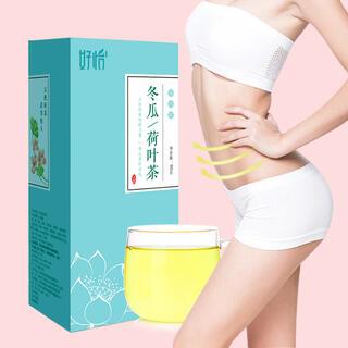 冬瓜蓮の葉ティー ダイエット茶 健康薬膳茶 美容茶 ハーブティー 花茶 中国茶(健康茶)