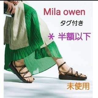 ミラオーウェン(Mila Owen)の✳ タグ付き 未使用   MilaOwen ミラオーウェン サンダル(サンダル)