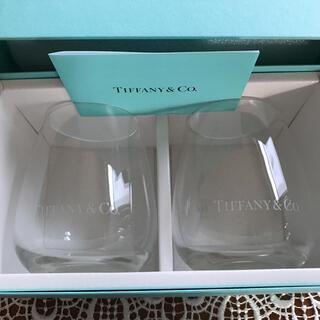 ティファニー(Tiffany & Co.)の未使用ティファニーペアグラス(タンブラー)