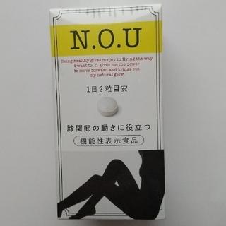 シセイドウ(SHISEIDO (資生堂))のN.O.U サプリジョイナー(その他)