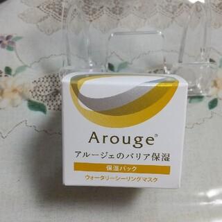 アルージェ(Arouge)のアルージェ ウォータリーシーリングマスク 保湿パック 35g(フェイスクリーム)