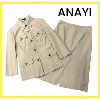 アナイ(ANAYI)のANAYI アナイ セットアップ ジャケット スカート サイズ38(セット/コーデ)