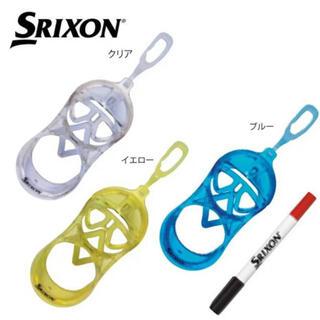 スリクソン(Srixon)のスリクソン ボールポッド(2個タイプ) クリア(ゴルフ)