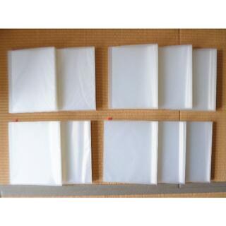 ムジルシリョウヒン(MUJI (無印良品))の無印良品 クリアファイル10冊セット(ファイル/バインダー)